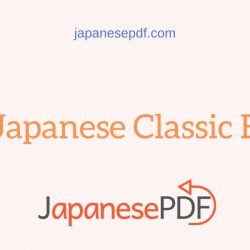 Best Japanese Classic Books