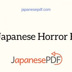 Best Japanese Horror Books
