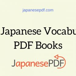 Best Japanese Vocabulary PDF Books