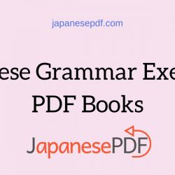 Japanese Grammar Exercises PDF Books